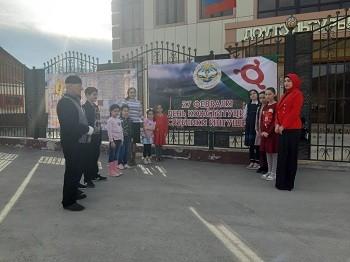 День Конституции Республики Ингушетия