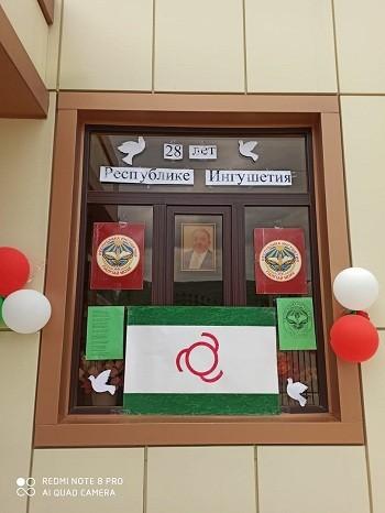 Флешмоб Ко Дню Республики Ингушетия