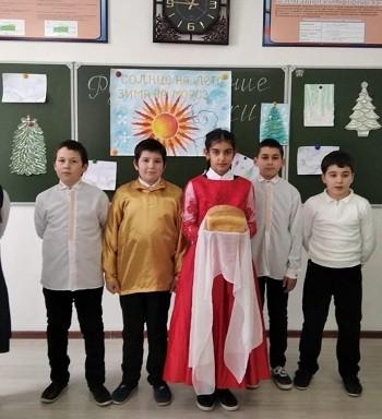 Народная культура-школьникам