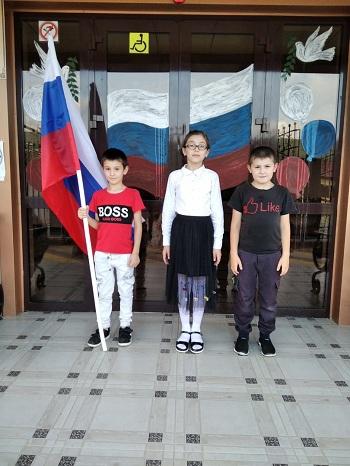 Фото с флагом